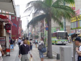 Kokusai-Dori : Rue internationnale