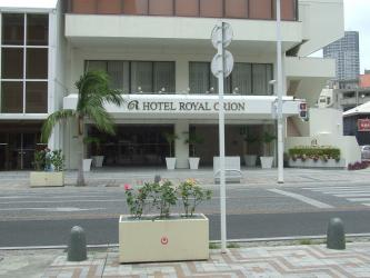 Naha- Hotel-restaurant Royal Orion